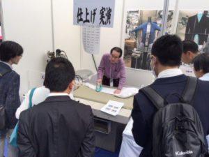 尾張名古屋の職人展 三洋社クリーニング アイロン手仕上げ実演