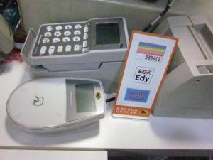 電子マネー使えます。
